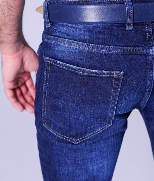 Джинсы slim fit в синем цвете. Ар.:7-108