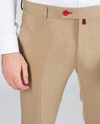 Светлые зауженные брюки. Арт.:6-021-3