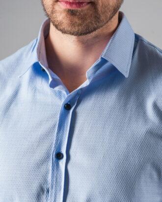 Приталенная голубая мужская рубашка. Арт.:5-315-8
