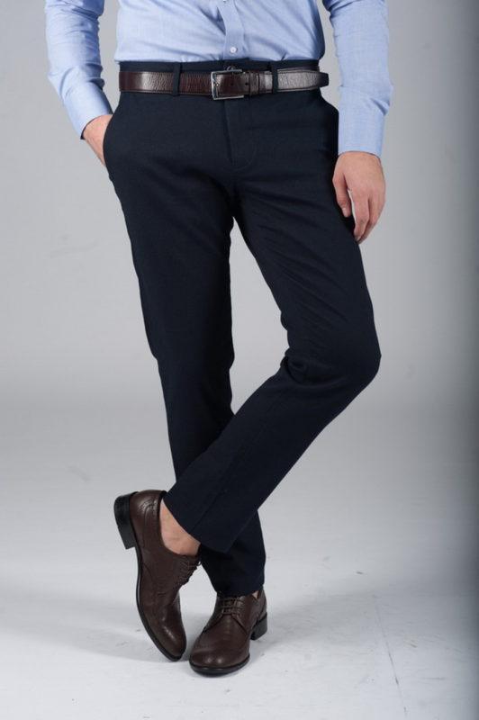 Хлопковые брюки чернильного цвета. Арт.:6-284-2