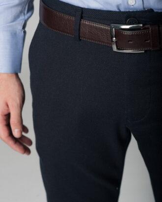 Хлопковые брюки чернильного цвета