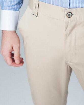 Светло-бежевые хлопковые брюки