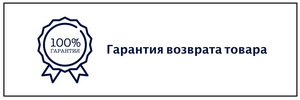 garantie-produs-ca-in-poze