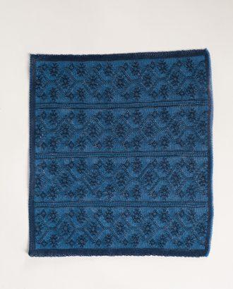 Фактурный нагрудный платок синего цвета. Арт.:11-02