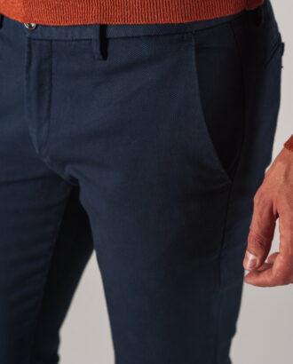 Темно-синие мужские брюки на каждый день. Арт.:6-736-2