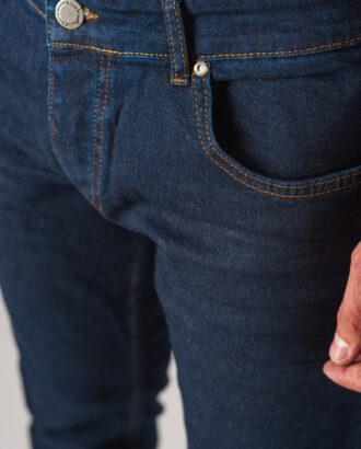 В меру зауженные, темно-синие мужские джинсы. Арт.:7-763