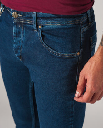 Мужские джинсы синего цвета зауженного кроя. Арт.:7-767