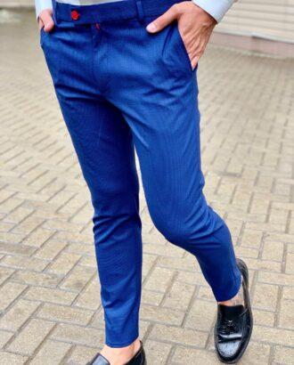 Синие зауженные мужские брюки. Арт.:6-1032-3