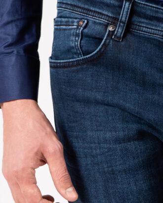 Мужские джинсы синего зауженного кроя. Арт.:7-1911