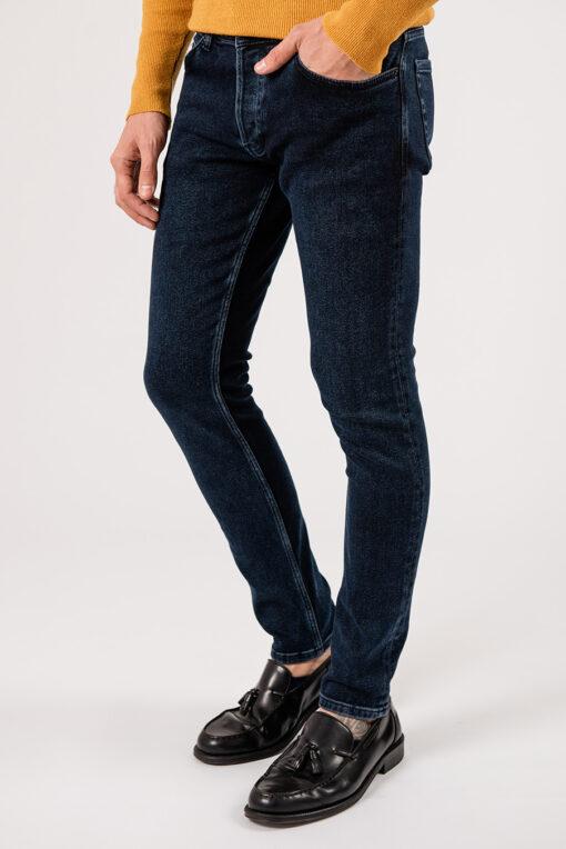 Тёмно-синие мужские джинсы. Арт.:7-1937