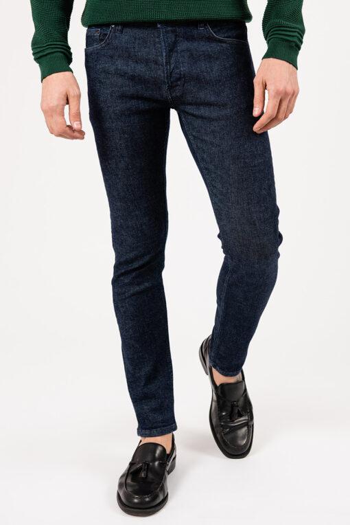 Стильные синие джинсы. Арт.:7-1954